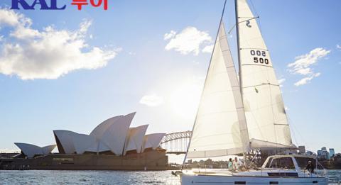 Hanjin Tour Sydney