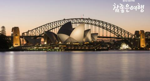 Sydney Harbour at sunset, Sydney City, New South Wales