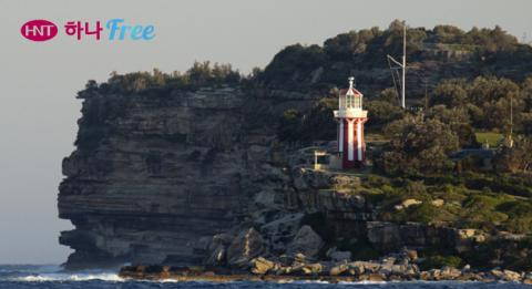 Hornby Lighthouse at South Head, Watsons Bay, Sydney Harbour National Park