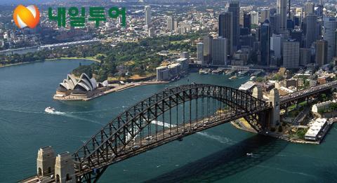 Sydney Harbour, Sydney City