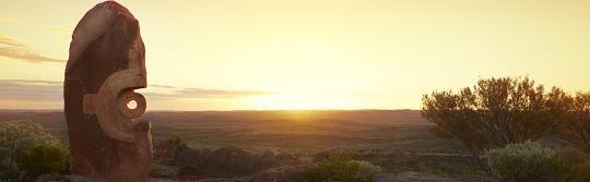 살아있는 사막 조각, 브로큰 힐